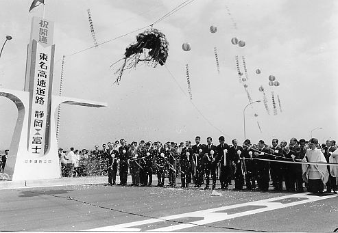 富士市政の歩み 昭和43年(1968年) | 静岡県富士市